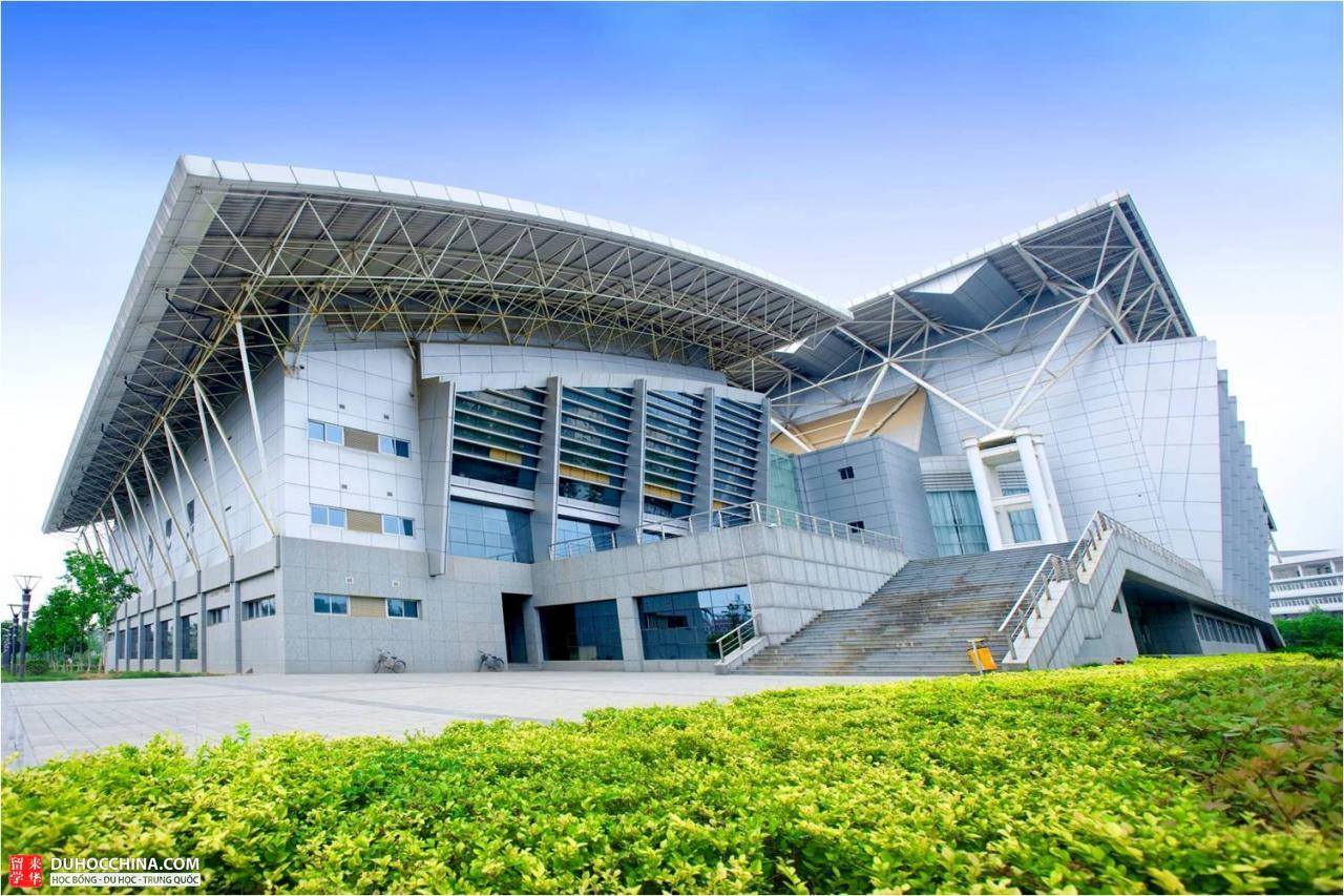 Đại học Trung Y Dược Nam Kinh - Giang Tô