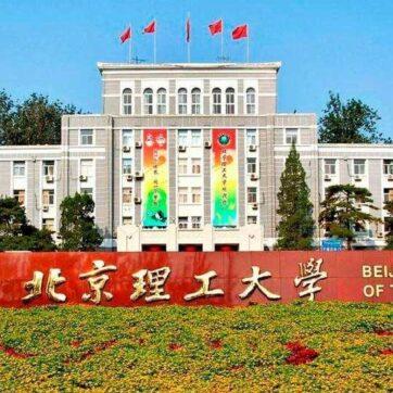 Du học Trung Quốc nên học ở đâu?