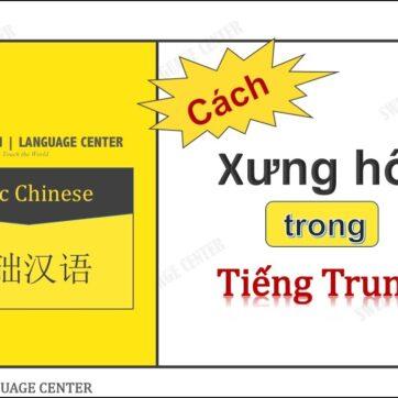 Đại từ nhân xưng - Cách xưng hô trong tiếng Trung | Học tiếng Trung Online Sweden