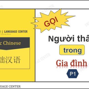 Cách xưng hô trong gia đình bằng tiếng Trung P1 | Học tiếng Trung Online thực chiến