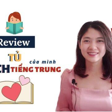 SÁCH TỰ HỌC TIẾNG TRUNG CHO NGƯỜI MỚI BẮT ĐẦU |giáo trình- sách HSK-luyện viết-ngữ pháp tiếng Trung