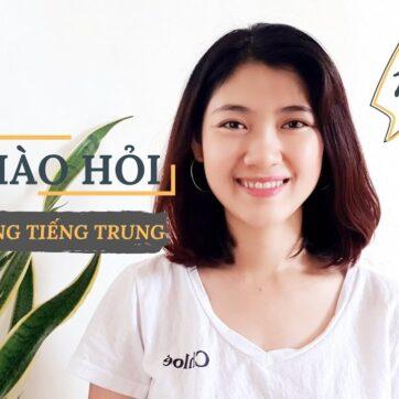 XIN CHÀO TRONG TIẾNG TRUNG | Cách chào hỏi 你好! 您好!