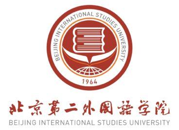 Khoá học HSK4 Hán ngữ Online – 4 tháng – 16 Tuần