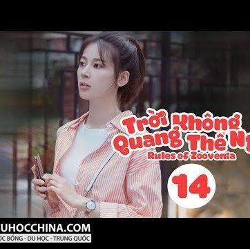Trời Quang Không Thể Ngờ - Tập 14| Phan Hựu Thành, Triệu Chiêu Nghi| Thanh Xuân Vườn Trường