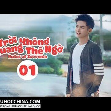 Trời Quang Không Thể Ngờ - Tập 1| Phan Hựu Thành, Triệu Chiêu Nghi| Thanh Xuân Vườn Trường
