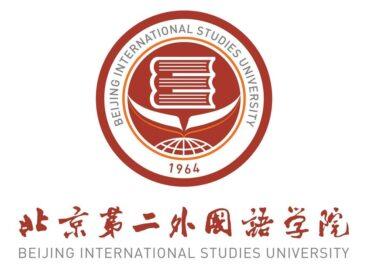 LỚP HỌC CHINESE LANGUAGE ONLINE 200 GIỜ – KHAI GIẢNG 19/04/2021