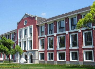 Top 10 trường đại học tài chính – kinh tế ở Trung Quốc