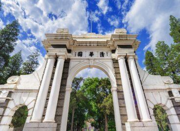 7 đại học hàng đầu châu Á năm 2021