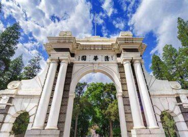 Trung Quốc: Thêm 37 chuyên ngành đại học mới