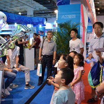 Trung Quốc khuyến khích phát triển trí tuệ nhân tạo ở đại học