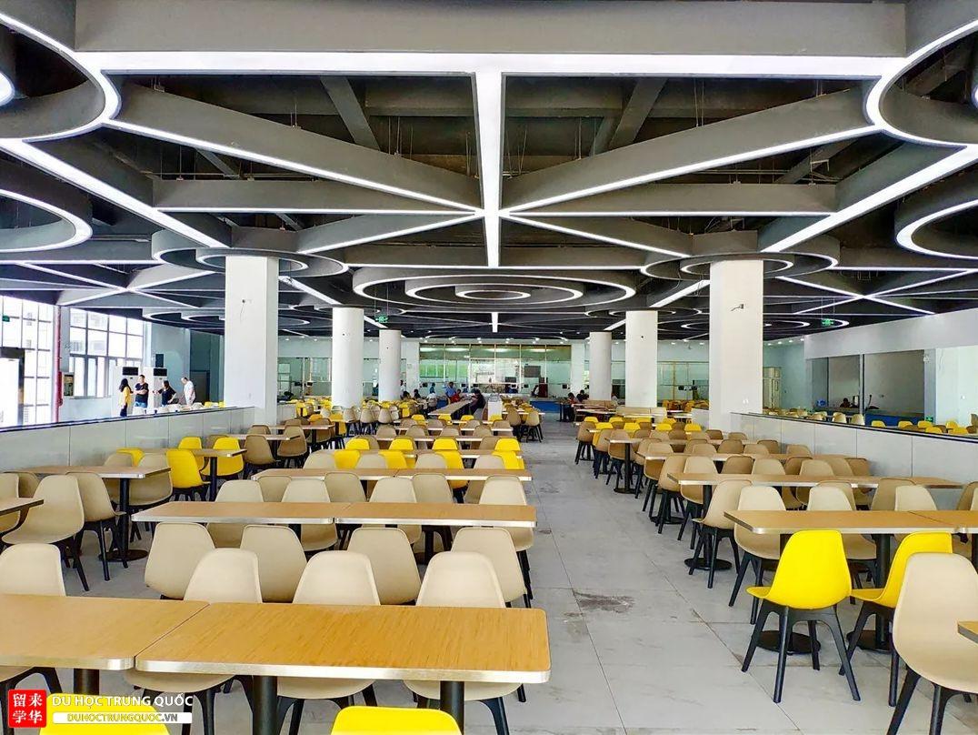 Đại học thông tin và công trình Nam Kinh - Giang Tô - Trung Quốc