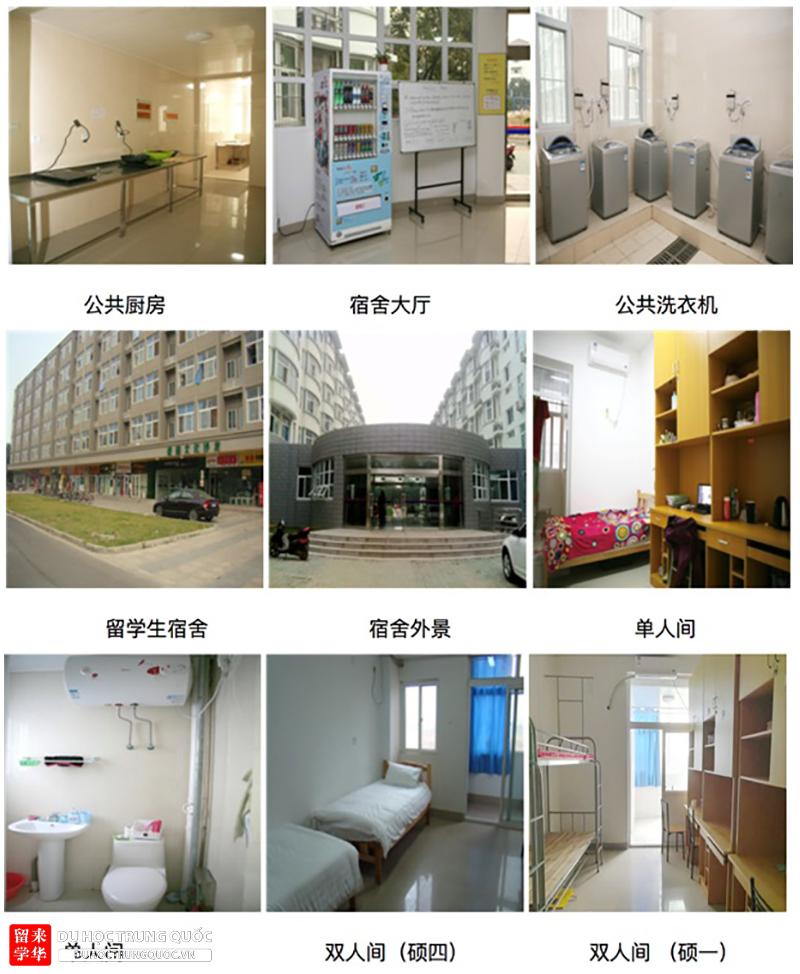Ký Túc Xá Đại học Thông tin và Công trình Nam Kinh, Trung Quốc
