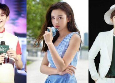 Học viện Hí kịch Trung Ương và Học viện Điện ảnh Bắc Kinh?