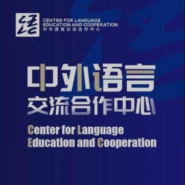 Danh sách trường cấp học bổng Khổng Tử 2021 - 2022