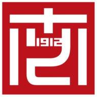 Học viện nghệ thuật Nam Kinh - Nanjing University of the Arts - NUA - 南京艺术学院