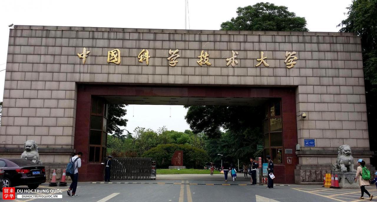 Đại học Khoa học và Công nghệ Trung Quốc - Hợp Phì - An Huy