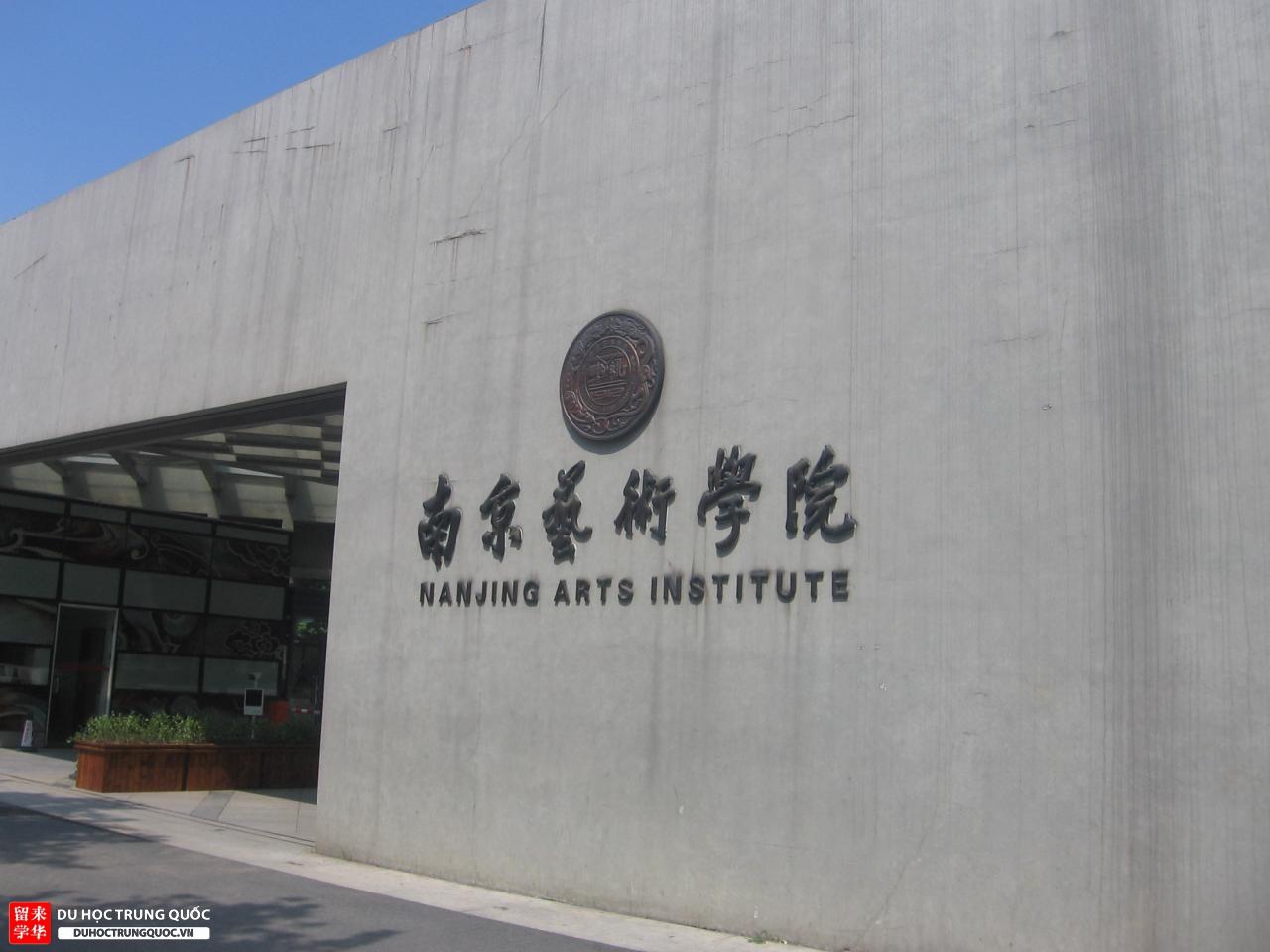 Học viện nghệ thuật Nam Kinh - Giang Tô - Trung Quốc